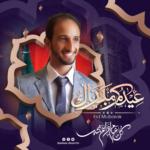 Basheer Alromihi avatar